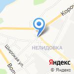 Доминанта Плюс на карте Белгорода
