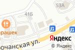 Схема проезда до компании Садовый центр в Белгороде