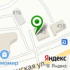 Местоположение компании Садовый центр