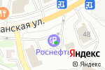 Схема проезда до компании Роснефть в Белгороде