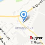 АвтоЛюкс на карте Белгорода