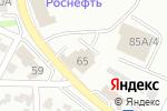 Схема проезда до компании Скорость в Белгороде