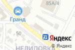 Схема проезда до компании Шиномонтажный центр по продаже европейских б/у шин в Белгороде