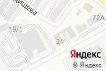 Схема проезда до компании Страховая компания в Белгороде