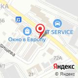 Почтовое отделение №6