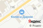 Схема проезда до компании Добрая в Белгороде