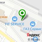Местоположение компании СТО ПУДОВ