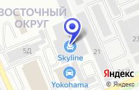 Схема проезда до компании БЕЛПЭТ в Белгороде