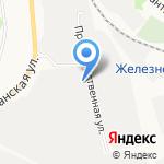 Строй Мастер+ на карте Белгорода