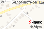 Схема проезда до компании Почтовое отделение в Беломестном