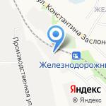 Стройсервис на карте Белгорода
