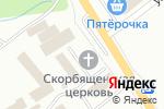 Схема проезда до компании Храм в честь иконы Пресвятой Богородицы Всех скорбящих Радость в Белгороде