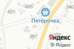 Схема проезда до компании уДачный в Белгороде