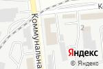 Схема проезда до компании Ливам в Белгороде