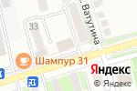 Схема проезда до компании Сварог в Белгороде