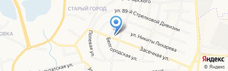 АвтоСтеклоСервис на карте Белгорода