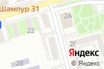 Схема проезда до компании Бир Маг в Белгороде