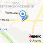 МАКС-АВТО на карте Белгорода