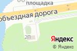 Схема проезда до компании Пикник в Белгороде