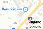 Схема проезда до компании Каскад в Белгороде