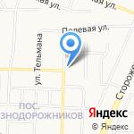 Love store на карте Белгорода