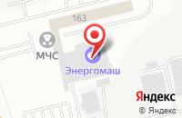 Схема проезда до компании ЕВРОСТРОЙ в Белгороде