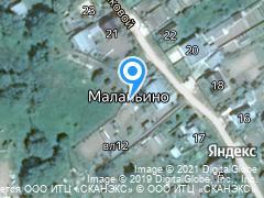 Боровский район, деревня Маланино