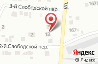 Схема проезда до компании Транспортная компания в Белгороде