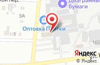 Схема проезда до компании Интелсети в Белгороде