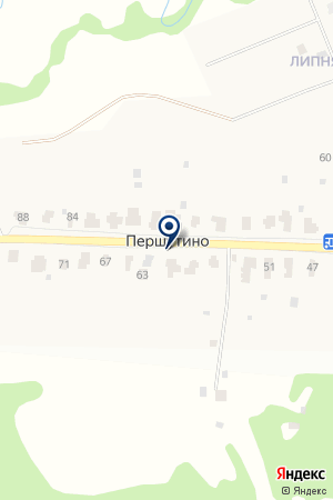СТРОИТЕЛЬНО-МОНТАЖНАЯ ОРГАНИЗАЦИЯ ЭЛЕКТРОСЕРВИС на карте Клина