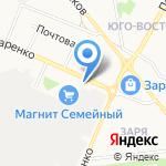 Омега на карте Белгорода
