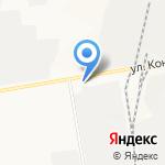 Магазин игрушек и канцелярских товаров на карте Белгорода