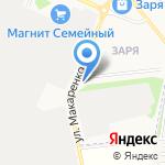 Аквамарин на карте Белгорода