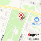 Администрация сельского поселения Новосадовый