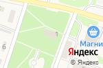 Схема проезда до компании Администрация сельского поселения Новосадовый в Новосадовом