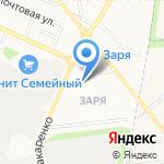 Exсellent на карте Белгорода