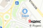 Схема проезда до компании Шик в Белгороде