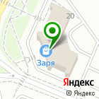 Местоположение компании ТУТуют