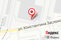 Схема проезда до компании Орион в Белгороде