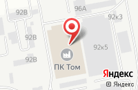 Схема проезда до компании Шуйские ситцы в Белгороде