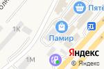 Схема проезда до компании MENSO в Новосадовом
