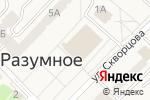 Схема проезда до компании Дом культуры им. И.Д. Елисеева в Разумном