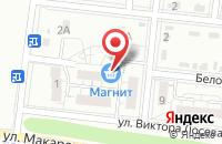 Схема проезда до компании Магнит в Белгороде