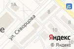 Схема проезда до компании Многофункциональный центр предоставления государственных и муниципальных услуг Белгородского района, МАУ в Разумном