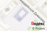 Схема проезда до компании Разуменская средняя образовательная школа №2 в Разумном