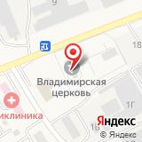 ООО Монтажспецстрой