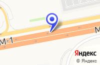 Схема проезда до компании ТАМОЖЕННЫЙ БРОКЕР ЛЕСНОЙ ТЕРМИНАЛ в Лесном