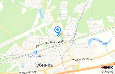 Местоположение на карте пункта техосмотра по адресу Московская обл, г Одинцово, г Кубинка, ул Железнодорожная, д 1А