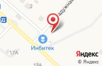Схема проезда до компании СМЦ Инбитек в Разумном
