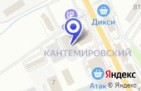 Схема проезда до компании Наро-фоминский завод металлоконструкций в Наро-Фоминске
